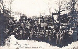 1917. 23 марта. Похороны жертв революции. Общий снимок знамен