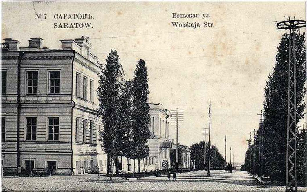 Вольская улица. Здание губернаторской канцелярии