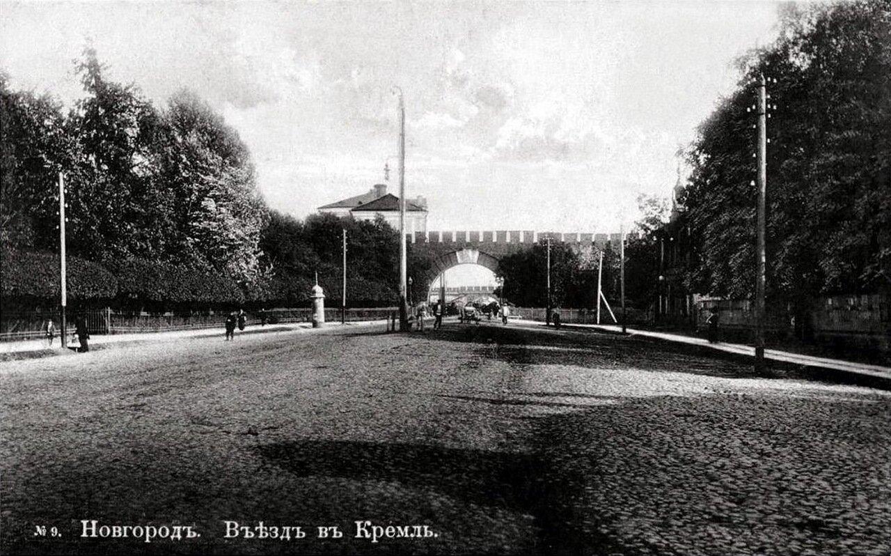 Въезд в Кремль