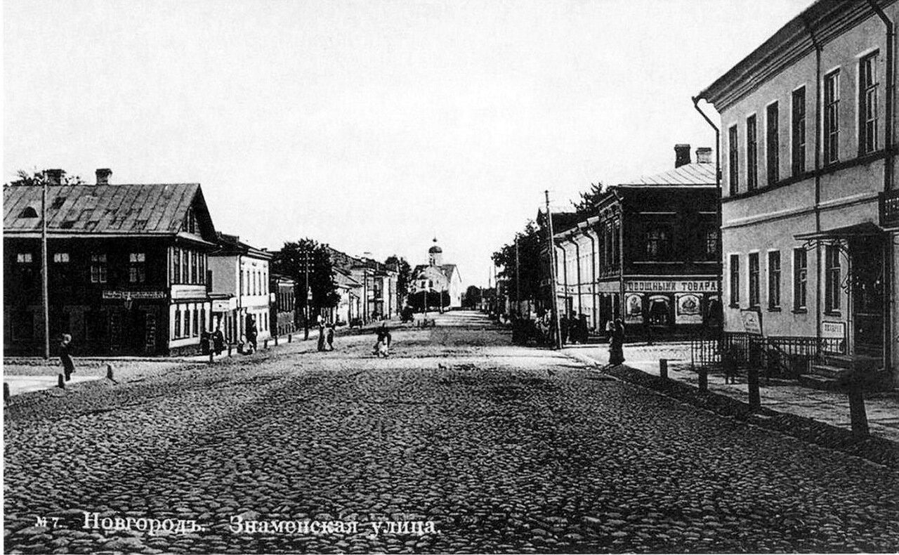 Знаменская улица