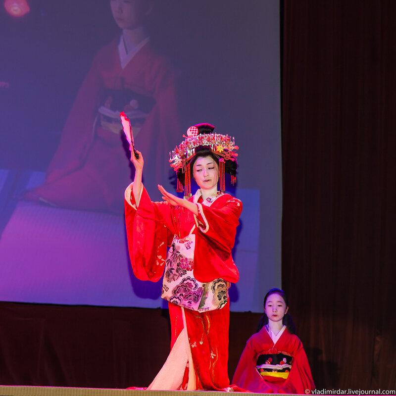 Танец Кикукава-таю