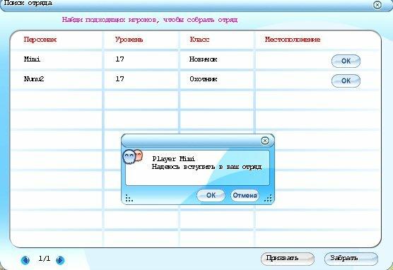 0_d5849_69080c7b_XL.jpg