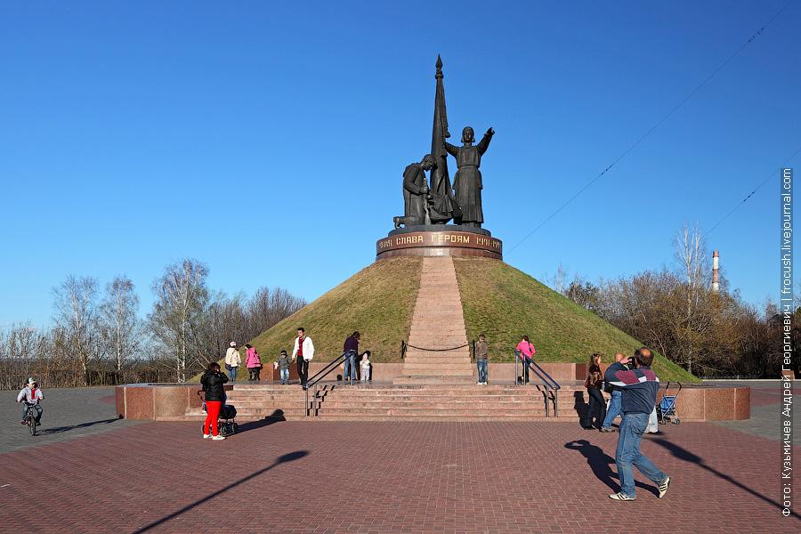 Парк Победы. Вечный огонь и монумент воинской славы