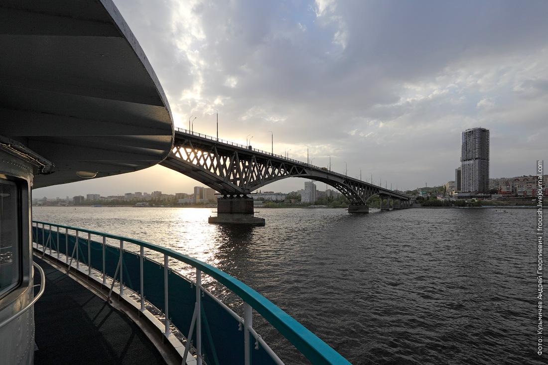 Вечерняя фотография Саратовского моста