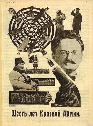 Шесть лет Красной Армии. Троцкий -- создатель лучшей армии того времени, Красной Армии.