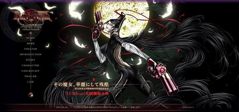 Игра Bayonetta: теперь станет аниме Bloody Fate