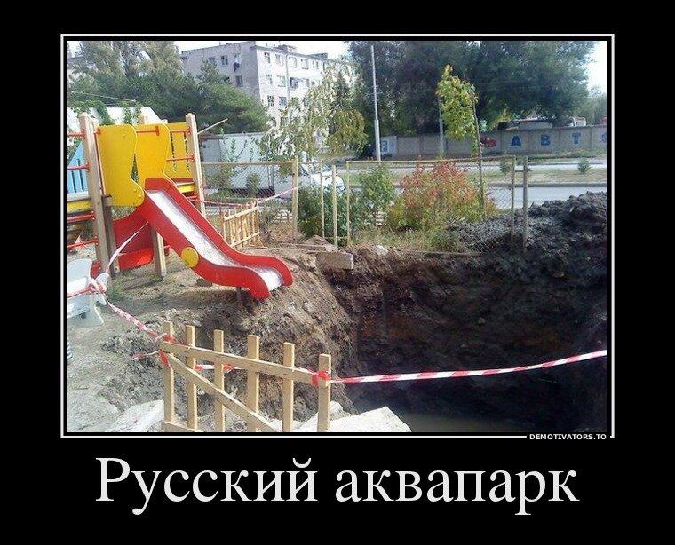 http://img-fotki.yandex.ru/get/9064/13005426.81/0_b7534_265fd6e5_XL.jpg