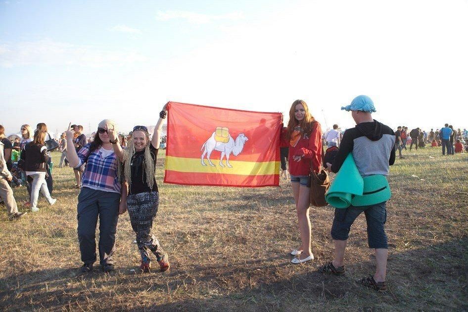 Рок над Волгой. Флаг Челябинской области