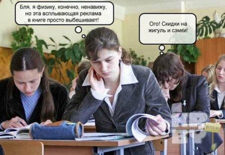 Интернетизация