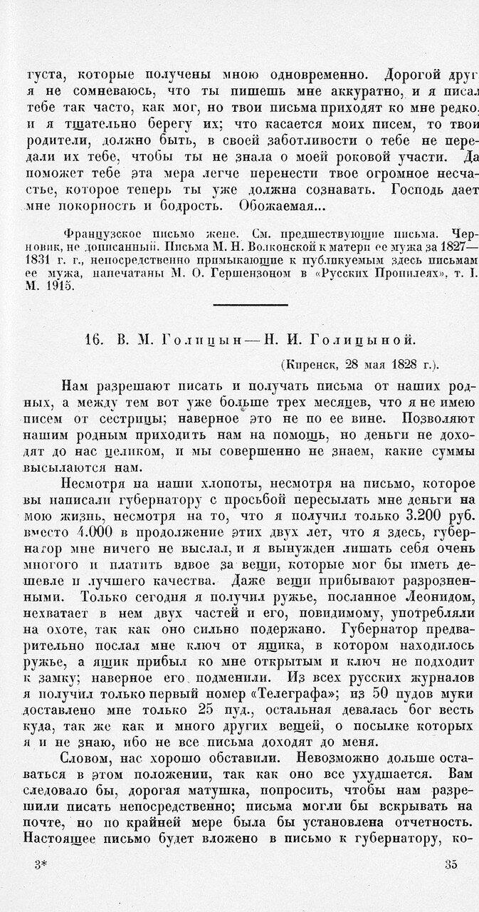 https://img-fotki.yandex.ru/get/9064/199368979.35/0_1ea3de_eed3ce9_XXXL.jpg