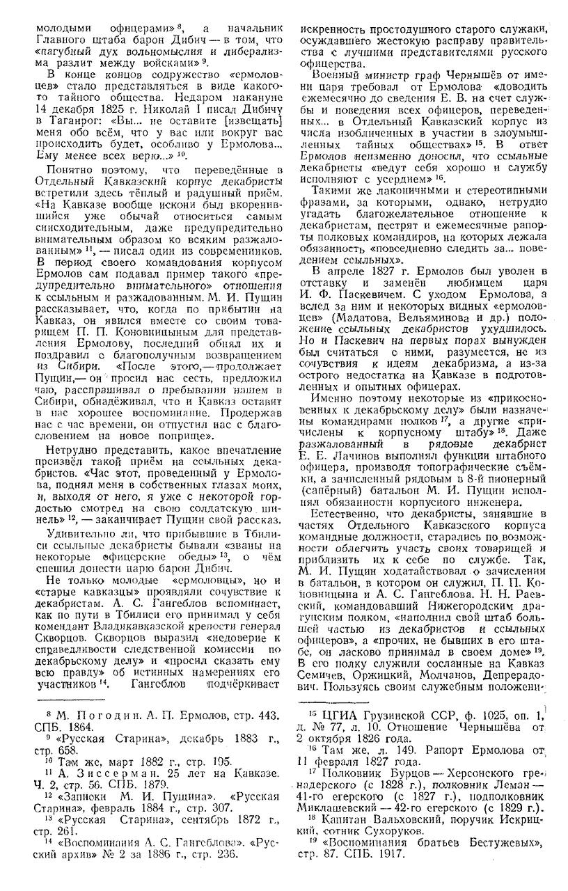 https://img-fotki.yandex.ru/get/9064/199368979.36/0_1ea9fa_906ea4ff_XXXL.png