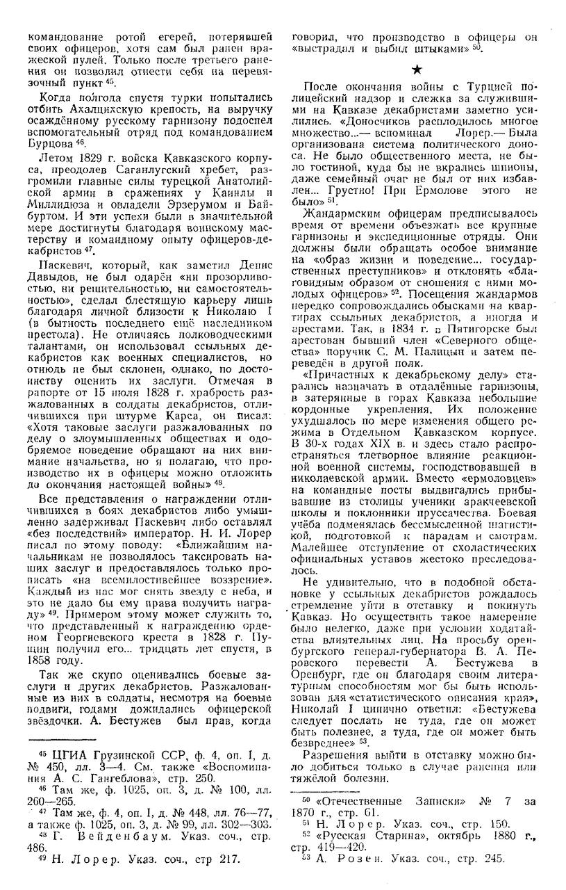 https://img-fotki.yandex.ru/get/9064/199368979.36/0_1ea9ff_e3d5b961_XXXL.png