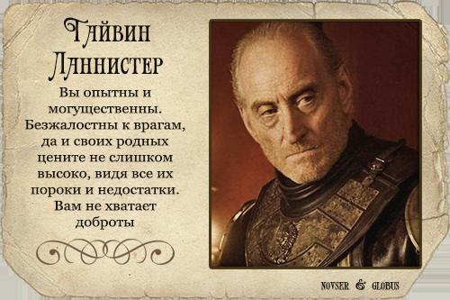 http://img-fotki.yandex.ru/get/9064/205086881.d/0_9cb7f_714438ae_orig.jpg