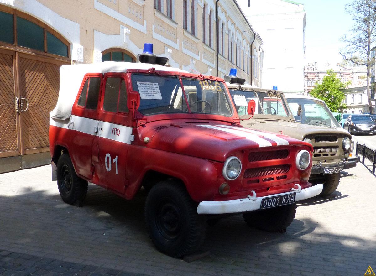 Музей «Чернобыль»