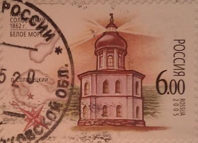 2005 маяк соловецк 6