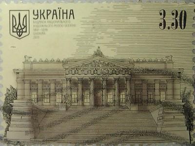 2013 городецкий худ музей 3,30