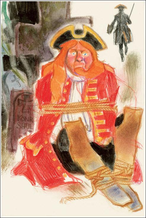 Г. Новожилов, Одиссея капитана Блада