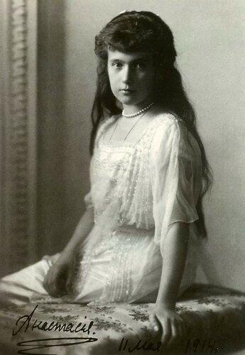 Мученица Великая княжна Анастасия Николаевна Романова.