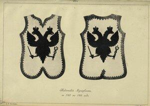 285. Кадетский Супервест, с 1732 по 1762 год