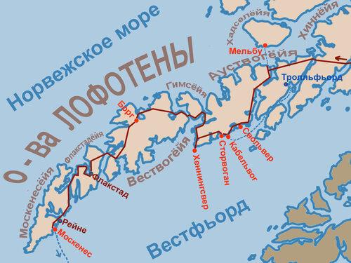 Карта путешествий Автор: Юрий Семенов