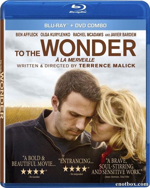 К чуду / To the Wonder (2012/BDRip/HDRip)