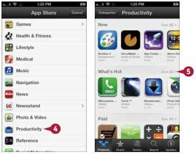 Нажмите на экран и пролистайте список, чтобы увидеть другие приложения