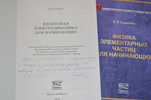 phys_books.JPG