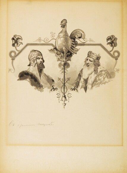 Соломко Сергей Сергеевич (1867-1928) 3 иллюстрации к произведению А.С.Пушкина «Сказка о Золотом петушке». 1890-1900.
