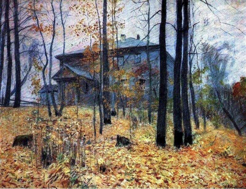 Русские художники, живопись, И.И. Левитан, Осень.Усадьба