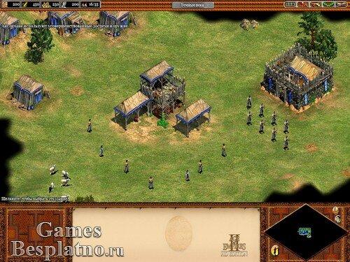 Age of Empires 2. HD Edition / Эпоха Империи 2. HD коллекция