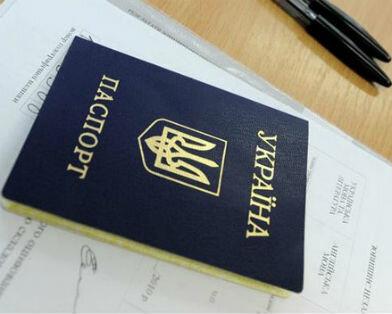 Украинцы смогут отказаться от идентификационного кода
