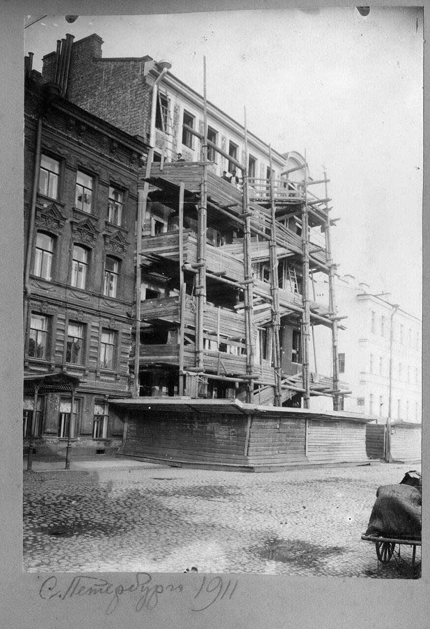 Санкт-Петербург. 1911