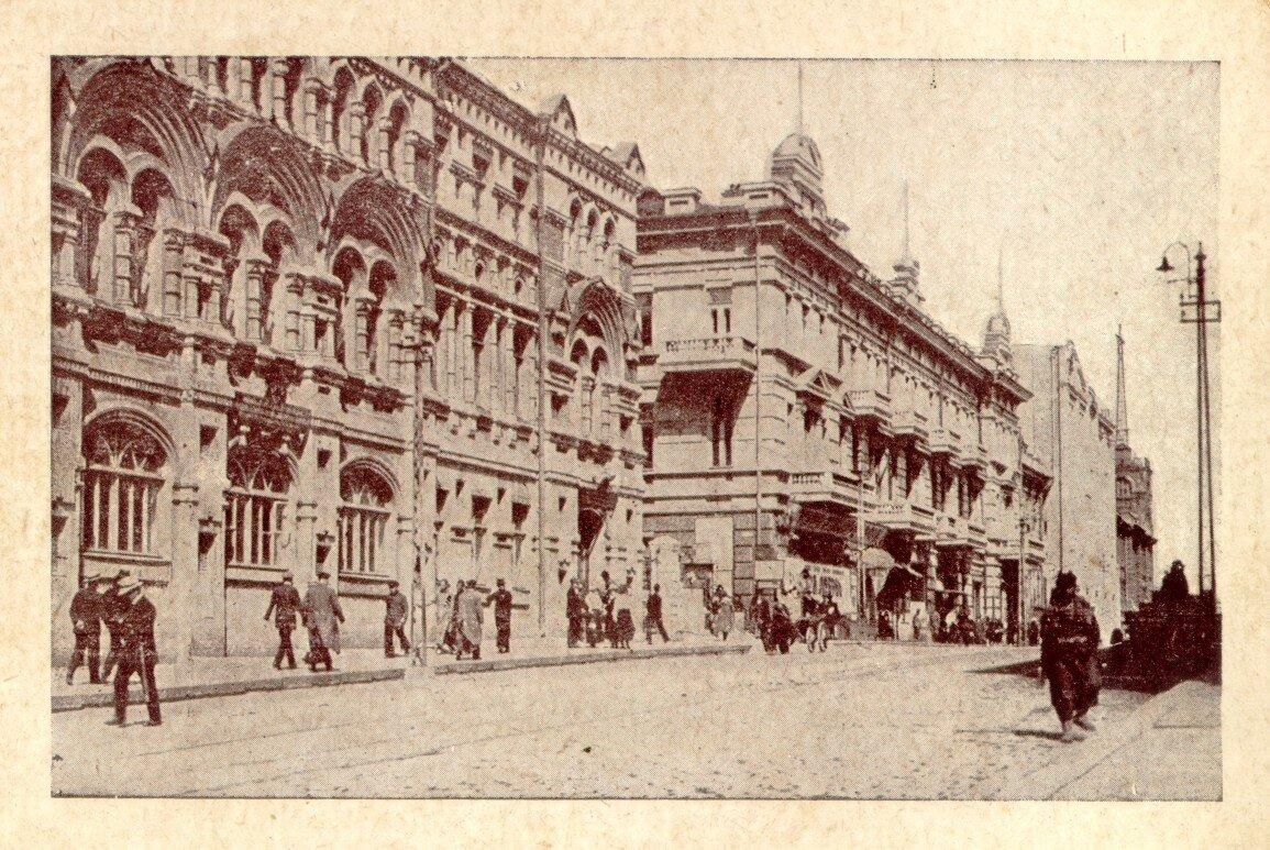 Светланская улица. Почтамт