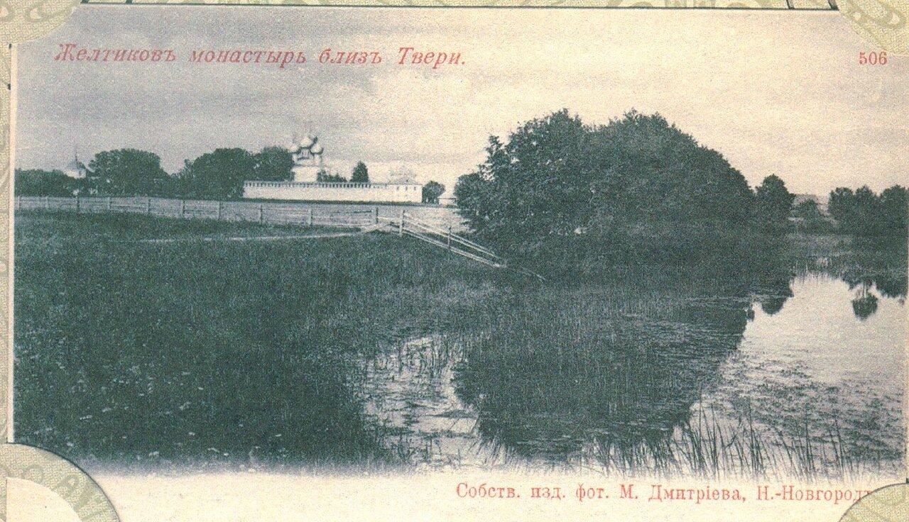 Жёлтиков монастырь близ Твери
