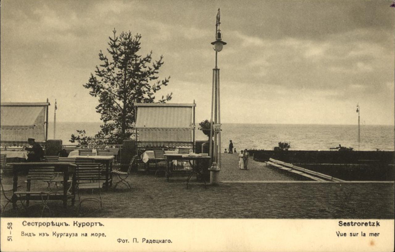 Вид из Кургауза на море