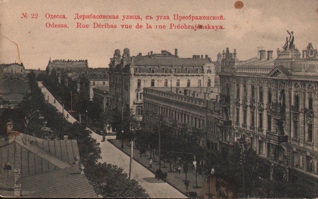 Дерибасовская улица, с угла Преображенской