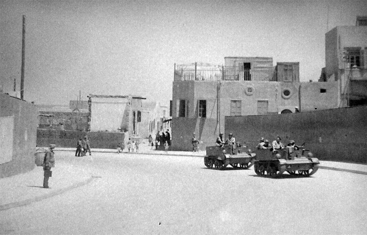 1948. Яффо, танки на улицах