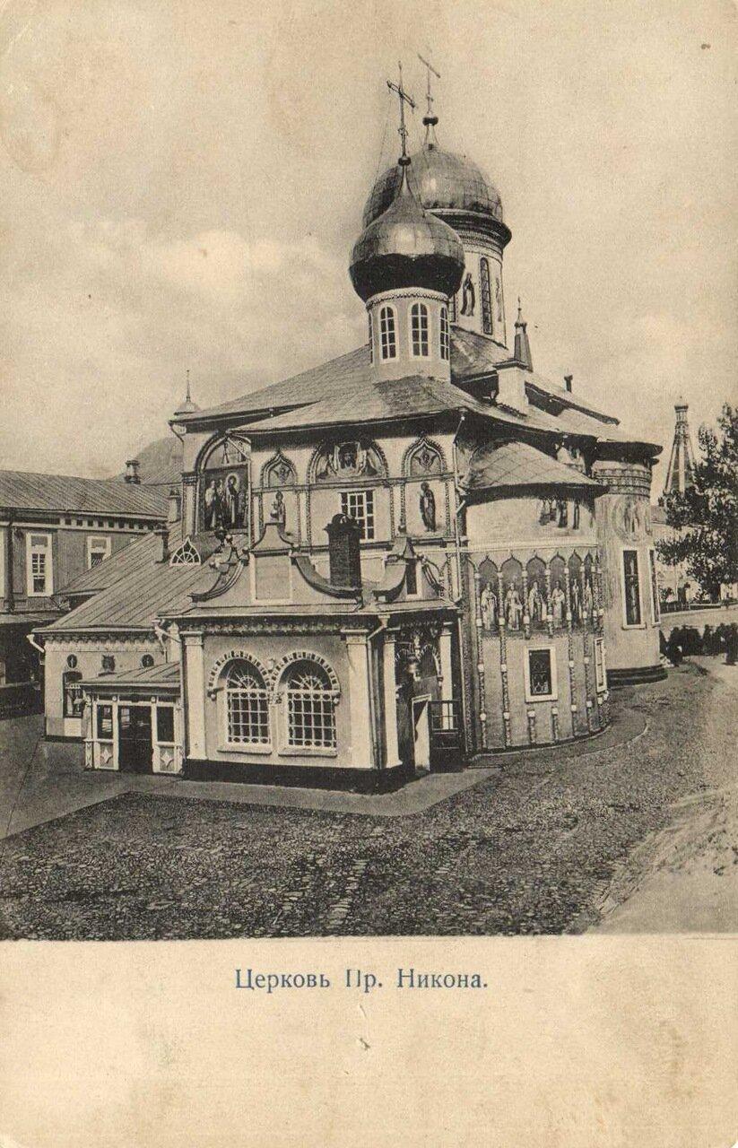 Троице-Сергиевская Лавра. Церковь пр. Никона