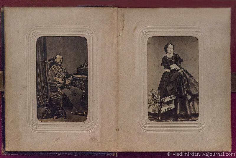 Альбом с фотографиями императора Александра II и императрицы Марии Александровны. 1860-е годы.