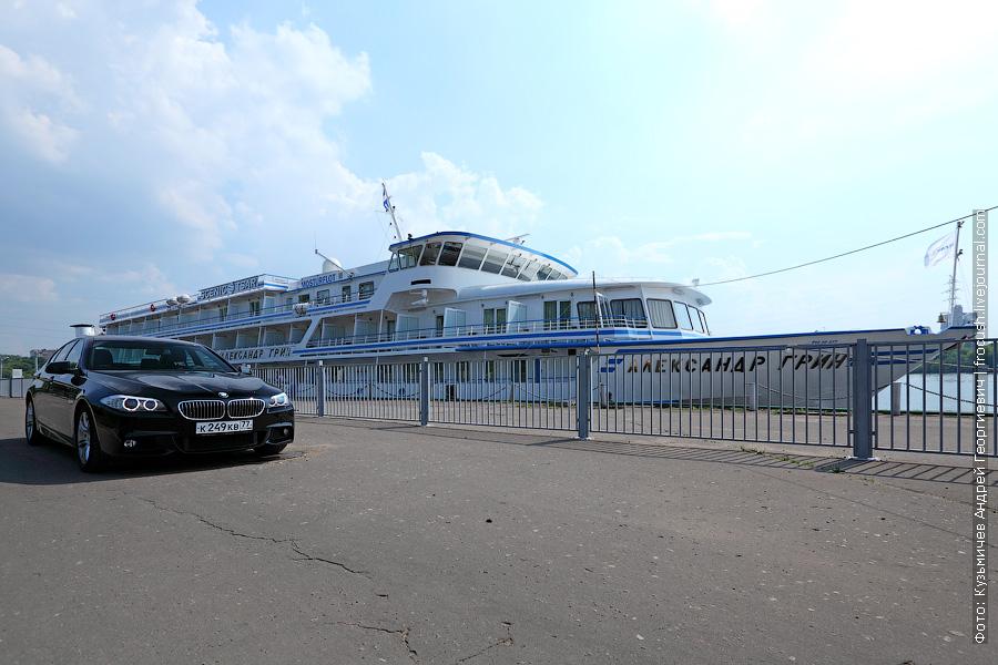 BMW 520i и теплоход Александр Грин