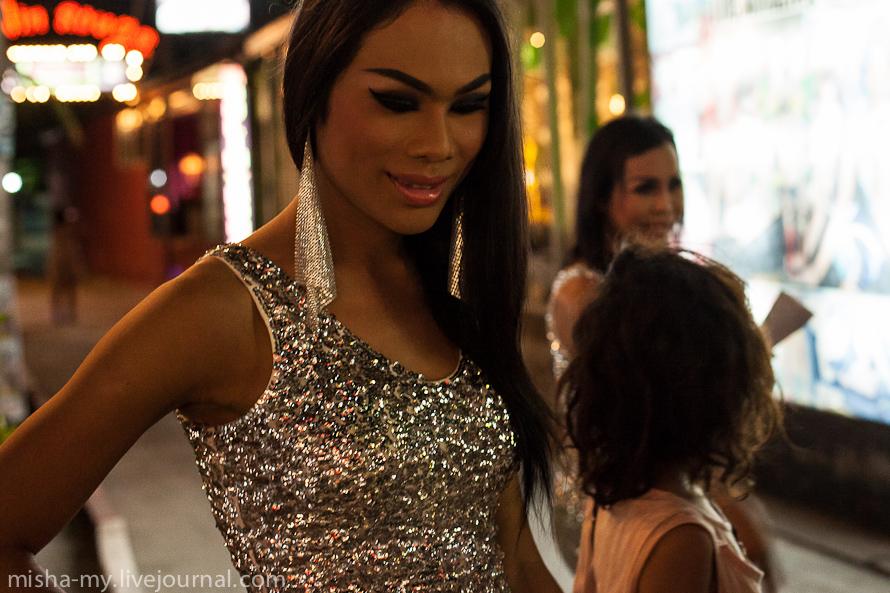 Тайские трансвиститки онлайн 5 фотография