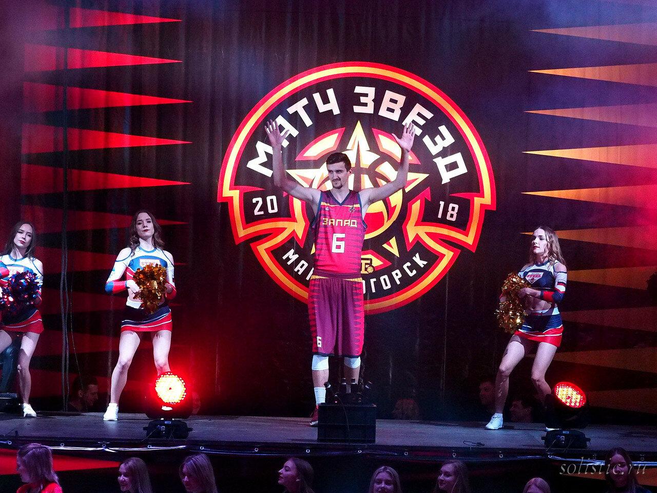 18 Матч звезд АСБ 2018 (ассоциации студенческого баскетбола)