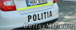 Видео полицейского в Молдове — как он берёт взятку