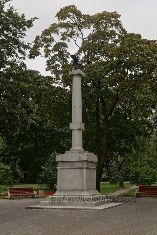 Обелиск павшим в 1 Мировой войне 1914-1918. Мемориально-парковый комплекс героев 1 Мировой войны, Москва