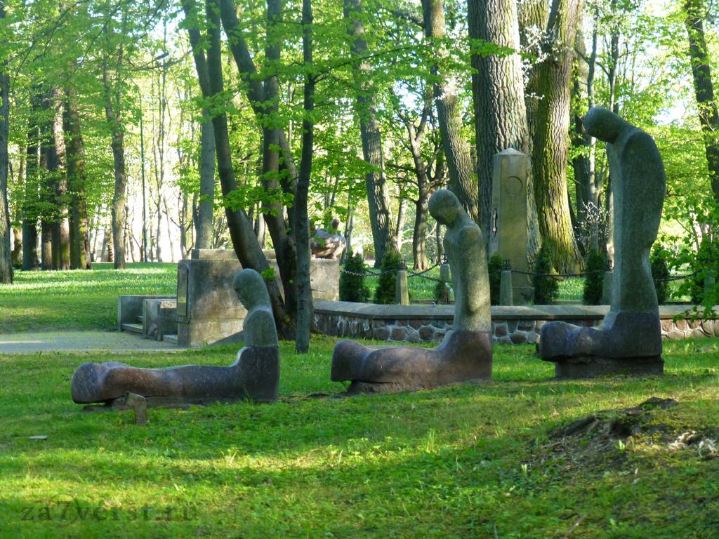 Парк скульптур в Клайпеде, Литва
