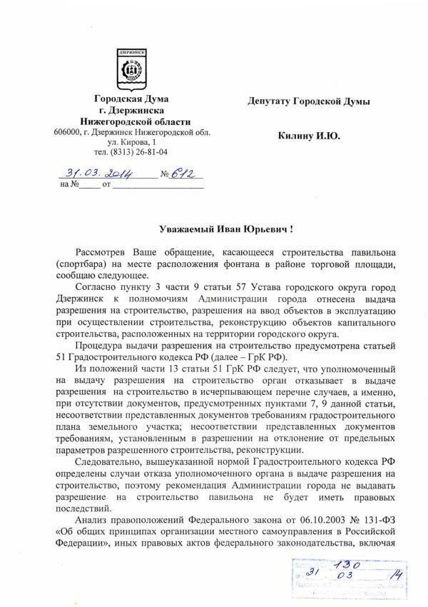 http://img-fotki.yandex.ru/get/9065/205869764.1/0_1252e1_3fbeb75d_XXL.jpg