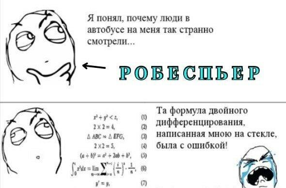 http://img-fotki.yandex.ru/get/9065/220630590.4/0_e8df7_f3387cae_XL.jpg