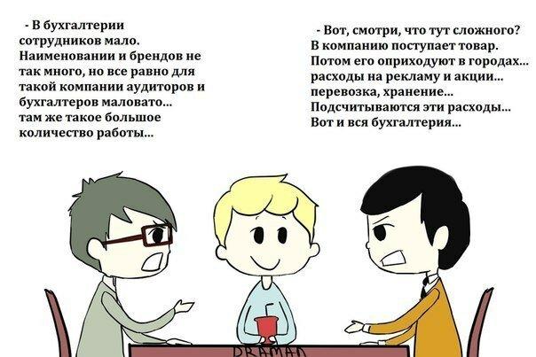 http://img-fotki.yandex.ru/get/9065/220630590.4/0_e8e04_e5f03a09_XL.jpg