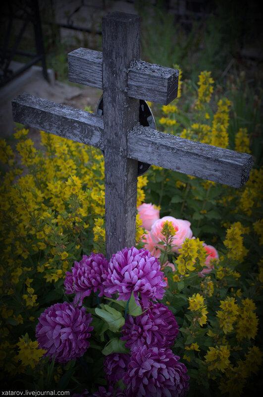 Балабановское городское кладбище