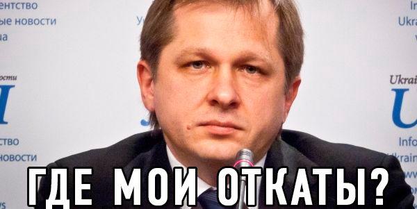Украинцев лечат лекарствами для животных, - нардеп - Цензор.НЕТ 9054